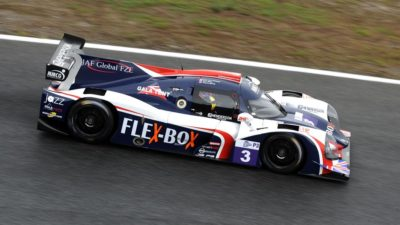 united_elms_estoril_037_30441040852_o
